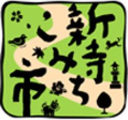 logo1.jpgのサムネール画像