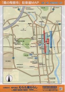 19回村田地図.jpg